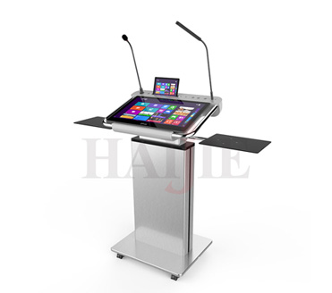 What Are The Main Functions Of Digital Podium?