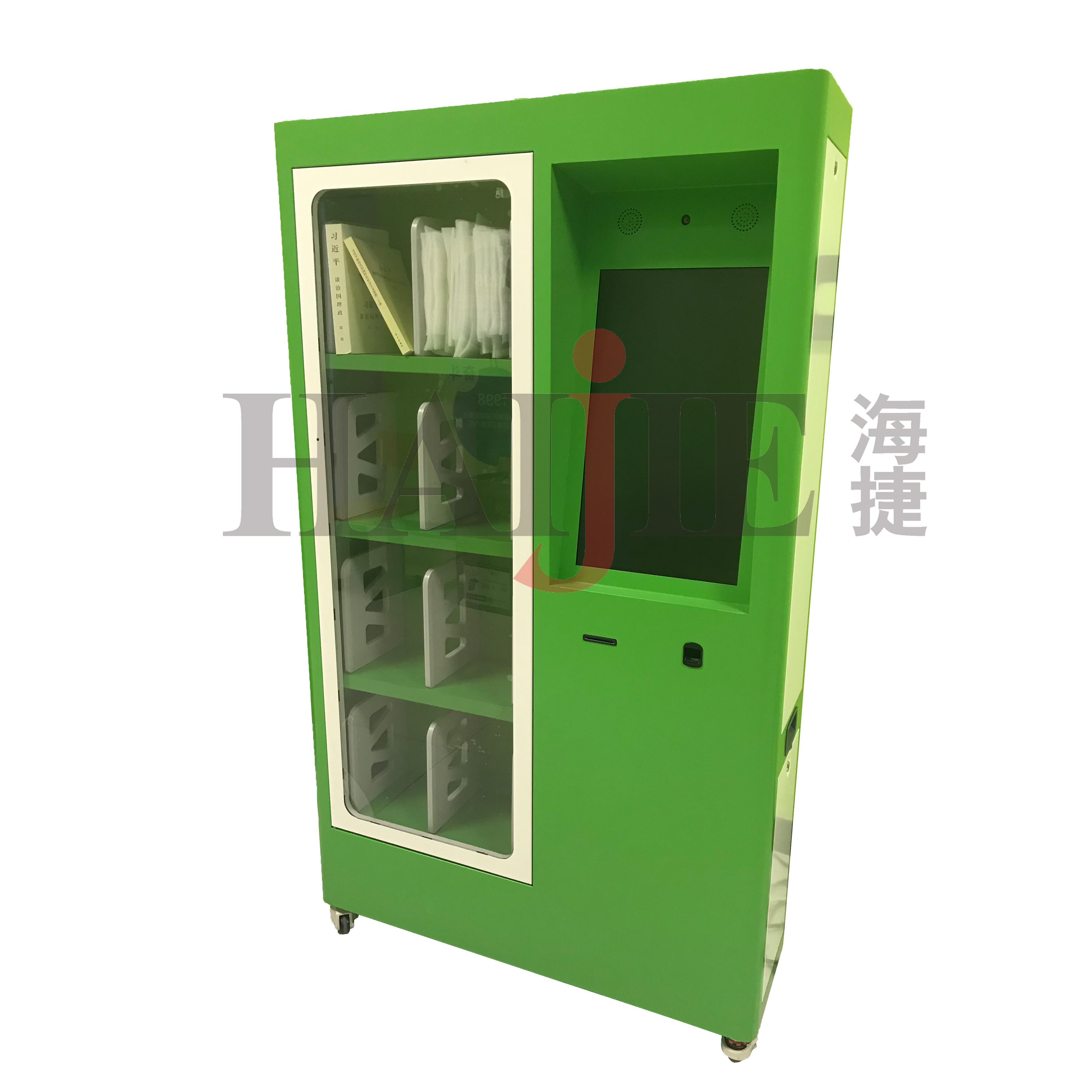 Smart Library Cabinet