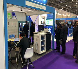 British BETT Exhibition