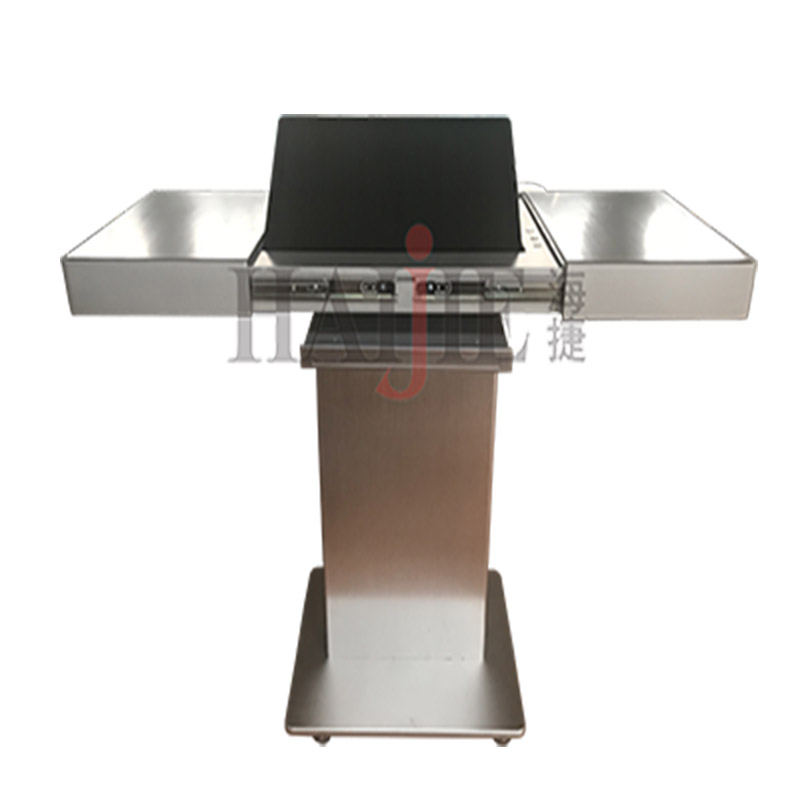 Digital Podium HJ-YJ27R