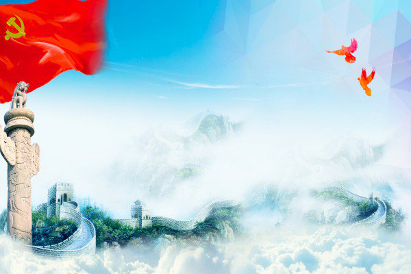 The China Communist Party Day