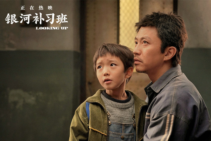 """Film """"Galaxy Tutoring Class"""" release - Focus on father and son family education"""