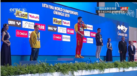 To create history -- Sun Yang has Achieved the World Championships 400 Meters Freestyle