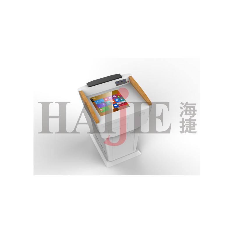 Digital Podium HJ-KF08