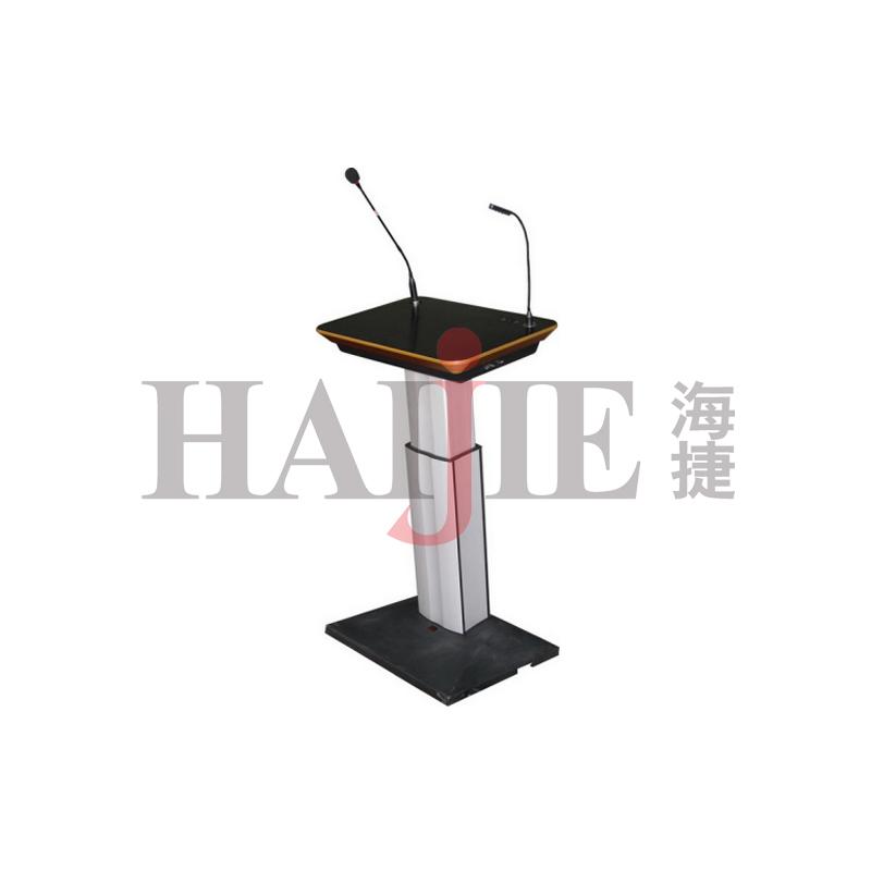 Digital Podium HJ-21S