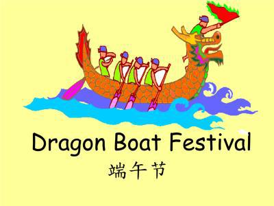 The Dragon Boat Festival