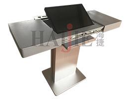 Hebei Haijie has a new Digital Podium